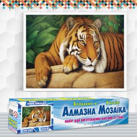 Алмазна вишивка (набір) Мудрий тигр