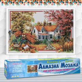 Алмазна вишивка (набір) Пори року: осінь