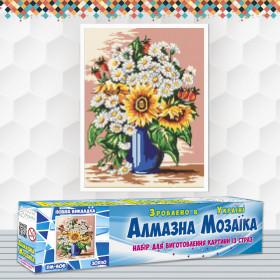 Алмазна вишивка (набір) Букет ромашок та соняшників