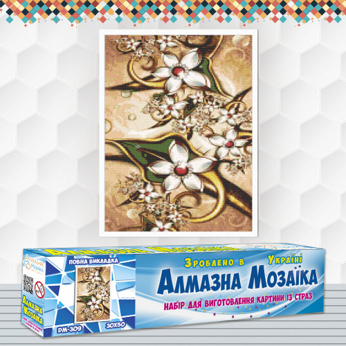 Алмазна вишивка (набір) Вінтажні квіти