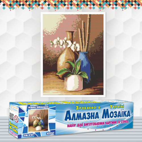 Алмазна вишивка (набір) Біла орхідея