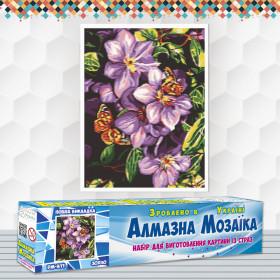 Алмазна вишивка (набір) Метелики на квітах