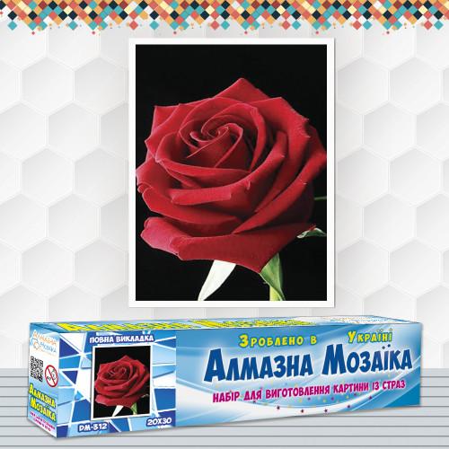 Алмазна вишивка (набір) Бутон рози