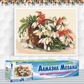 Алмазна вишивка (набір) Квіти в корзинці