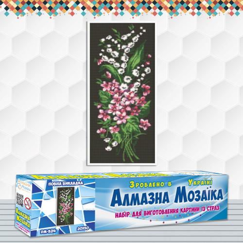 Алмазна вишивка (набір) Лісові квіти