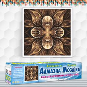 Алмазна вишивка (набір) Мандала - квітка життя