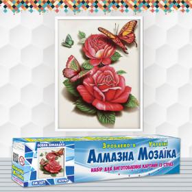 Алмазна вишивка (набір) Метелики на трояндах