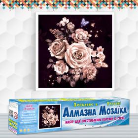 Алмазна вишивка (набір) Чайні троянди