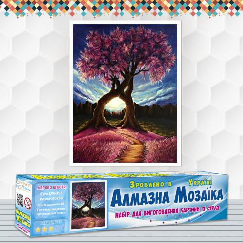Алмазна вишивка (набір) Дерево щастя