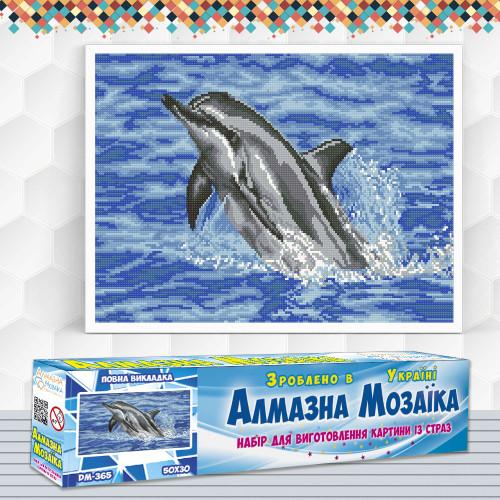 Алмазна вишивка (набір) Дельфін