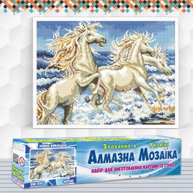 Алмазна вишивка (набір)  Коні біля моря