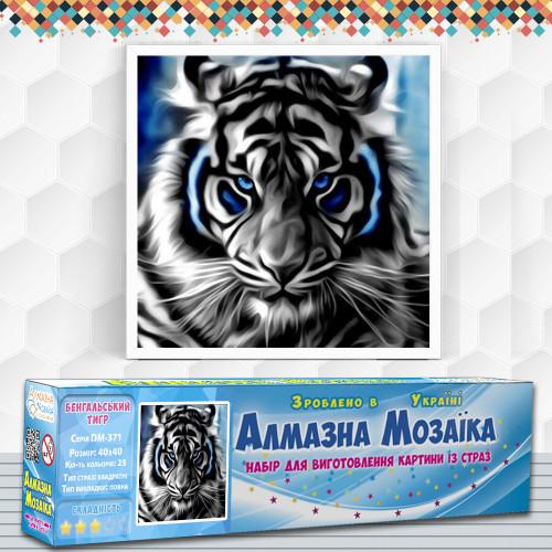 Алмазна вишивка (набір)  Бенгальский тигр
