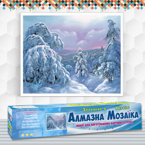 Алмазна вишивка (набір) Cніжний ліс