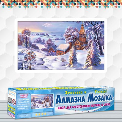 Алмазна вишивка (набір) Зимний пейзаж