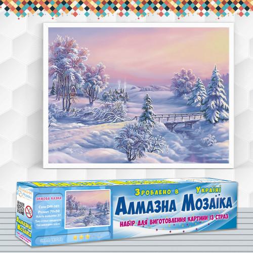 Алмазна вишивка (набір) Зимова казка