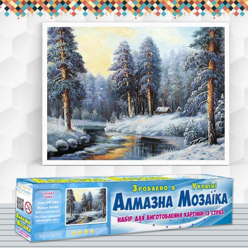 Алмазна вишивка (набір) Казкова зима