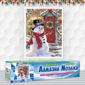 Алмазна вишивка (набір) Веселий сніговик