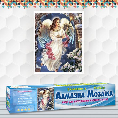 Алмазна вишивка (набір) Різдвяний ангел