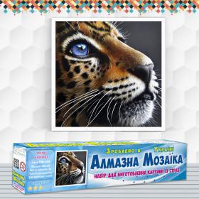 Алмазна вишивка (набір) Погляд леопарда