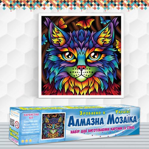 Алмазна вишивка (набір) Барвистий кіт