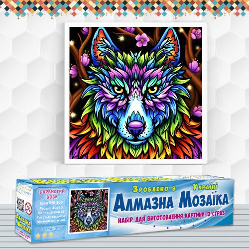 Алмазна вишивка (набір) Барвистий вовк