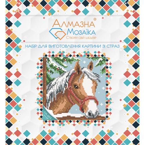 Алмазна вишивка (набір) Кінь