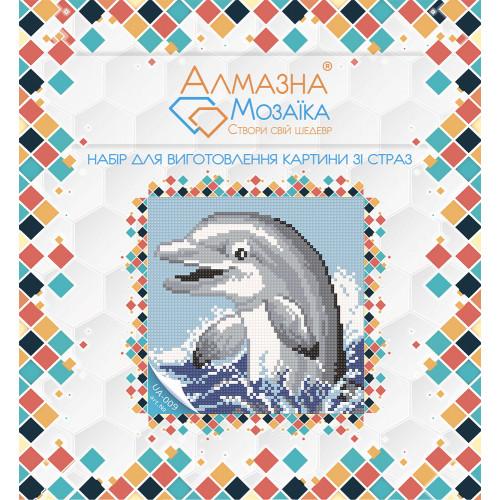 Алмазна вишивка (набір) Дельфінчик