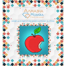 Алмазна вишивка (набір UA) Яблуко