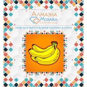 Алмазна вишивка (набір UA) Банани